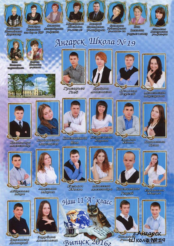 Сайт друзей ФМШ 2007